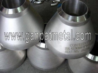 Hastelloy Pipe Fitting Manufacturer, Supplier
